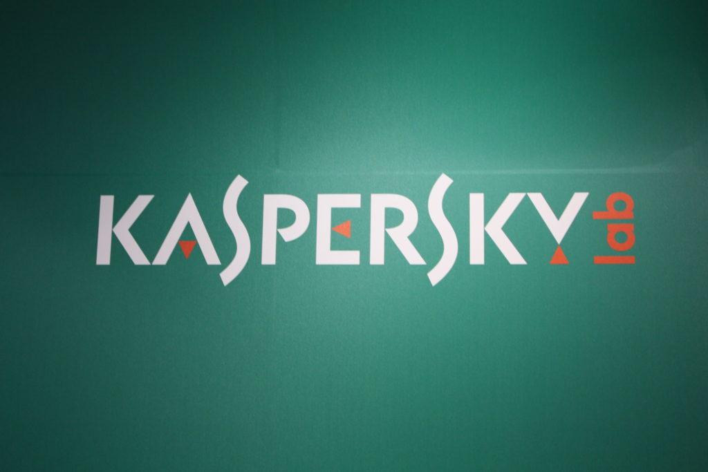 Kaspersky-data-leaking-scam-fraud-security